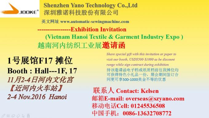 Exhibition invitation vietnam hanoi textile garment industry with this invitation to our exhibition booths you will get a special gift usd50 usd1000 will be a discount if customers place the order during the stopboris Choice Image